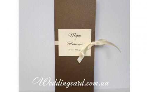приглашение на свадьбу шоколад