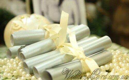 пригласительные на свадьбу сверток