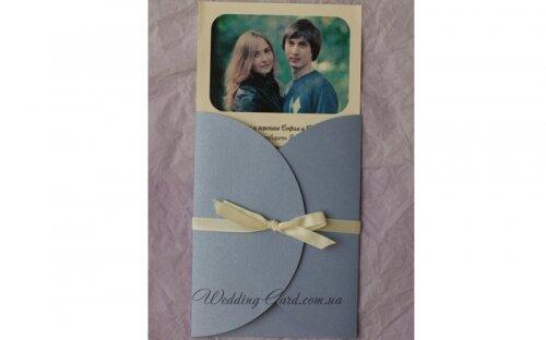 свадебное приглашение бирюзового цвета