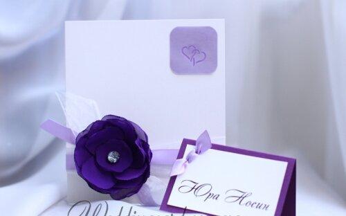 фиолетовое пригласительное